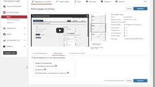 как монетизировать видео на youtube