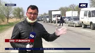 Шымкенттегі блок-бекеттен репортаж
