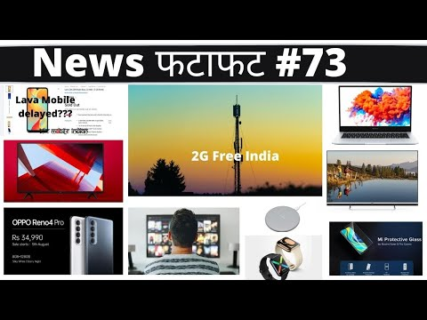 Colour TV import banned in India, Jio wants 2G free India, Lava z66 delayed?, Nokia TV, Xiaomi tempered glass