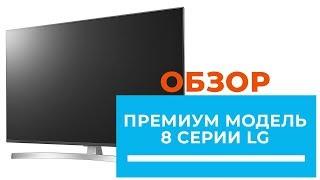 LG 49SK8500 SK85 series 4K UHD TV unboxing and setup - hmong
