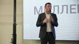 Тенденции маркетинга и особенности Smart business от Вячеслава Ушенина