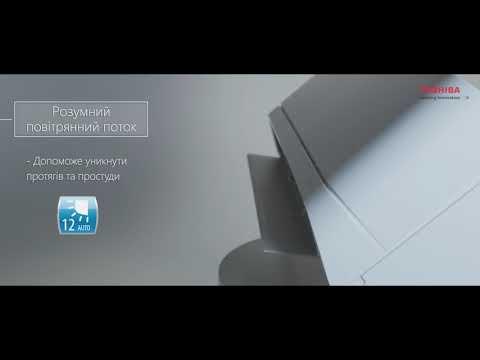 Кондиционер Toshiba RAS-24PKVSG-UA/RAS-24PAVSG-UA (PKVSG) Video #1
