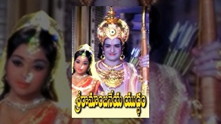 Shri Ramanjaneya Yuddham - Telugu Devotional Movie