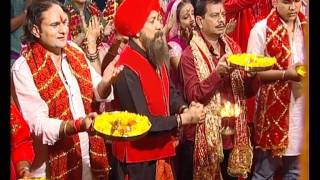 NAVDURGE TERI AARTI I MAA TUJHKO NAMAN - Download this Video in MP3, M4A, WEBM, MP4, 3GP