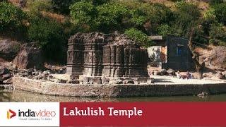 Lakulish Temple, Champaner