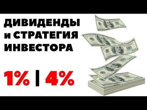 Вывод денег в бинарных опционах