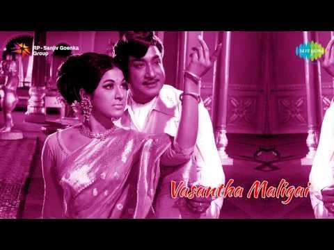 O!Manida Jathiye