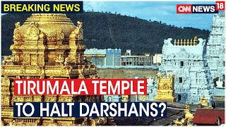 TTD Board Contemplates Halting Darshan After 158 Empoyees Test Positive For COVID-19 - Download this Video in MP3, M4A, WEBM, MP4, 3GP