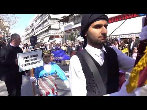 «Εύξεινος Πόντος» Μενεμένης, «Κομνηνοί» Εύβοιας και Σύλλογος Ποντίων Αλεξάνδρειας φώναξαν για τη Μακεδονία (βίντεο)