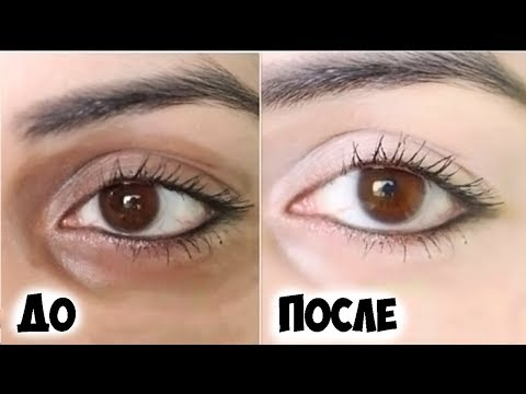 Крем для глаз заполняющий морщины