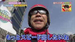 日本綜藝節目拍攝到的台灣通勤摩托車壯觀奇景