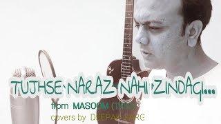 तुझसे नाराज़ नहीं ज़िन्दगी Tujhse Naraz Nahin Zindagi Reprise Version Masoom Jugal Hansraj