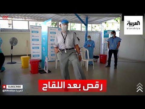 العرب اليوم - شاهد:  ردة فعل عفوية لمسن من البيرو
