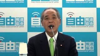 2-2鈴木宗男記者会見・岩上安身氏との質疑応答主催:自由報道協会