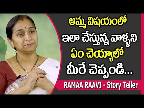 Based On Real Life Story : Touching Story of a Mother    Ramaa Raavi    SumanTV Mom