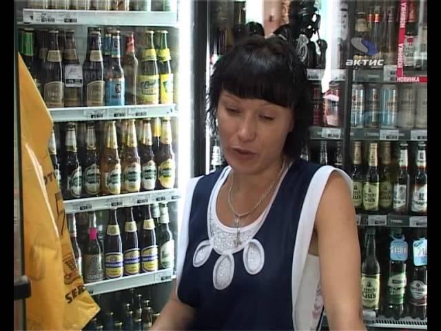 1 сентября алкоголь продавать не будут