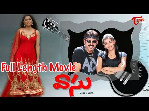 Vasu Telugu Full Length Movie | Venkatesh, Bhumika