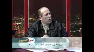 شهادة أحد أفراد القوات الخاصة على مجزرة حماة ج1