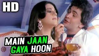 Main Jaan Gaya Hoon | Kishore Kumar | Anjane Mein 1978