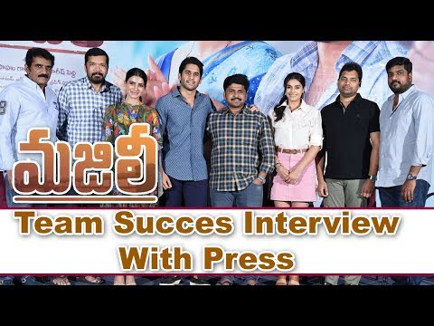 Majili Movie Team Success Interview With Press