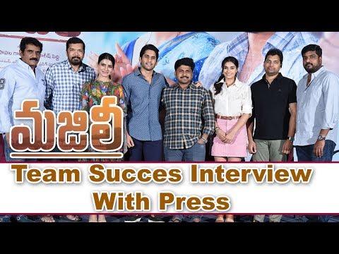 Majili Movie Team Success Interview With Press