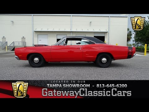 1969 Dodge Coronet Super Bee Gateway Tampa 1209