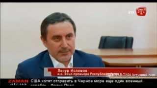 Ленур Ислямов - и.о. зампреда Совета министров Крыма