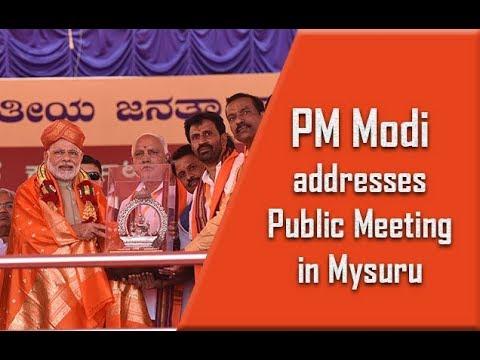 PM Modi addresses Public Meeting in Mysuru