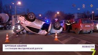 Масштабное ДТП: в Одессе столкнулись четыре авто