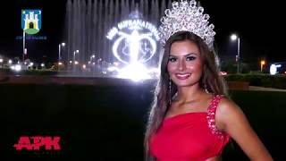 Tihana Babij Miss Supranational Croatia 2018 Introduction Video