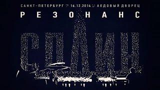 """Смотреть онлайн Концерт группы """"Сплин"""""""