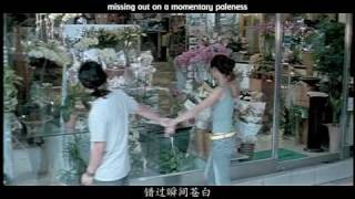Jay Chou 周杰伦 & Lara Veronin 梁心颐 - Coral Sea  珊瑚海 Shan Hu Hai English + Pinyin Subs