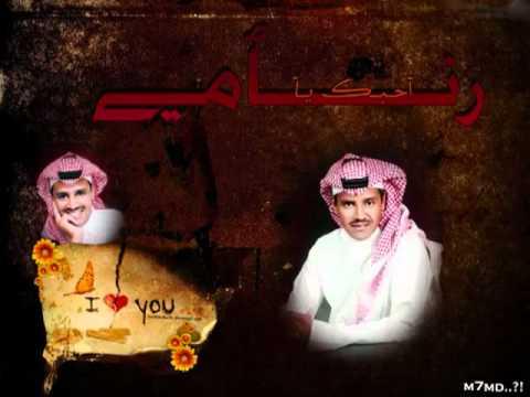 كلمات اغنية حبيبي اسف ازعجتك خالد عبد الرحمن كلمات اغاني