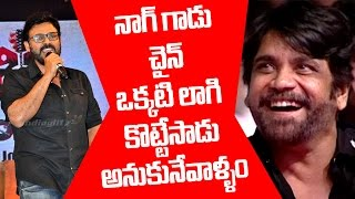 Download Video Funny Speech : Venkatesh about the impact of Nagarjuna Shiva on other heroes | Shiva to Vangaveeti MP3 3GP MP4