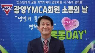 13대 박두규 이사장 취임사