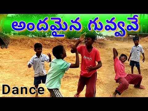 Andamina Guvvave Latest Love Dj Song|Private Dj Songs|Telangana|Folk