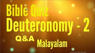Malayalam Bible Quiz