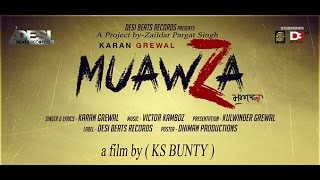 Muavza  Karan Grewal