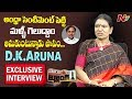 Gadwal MLA DK Aruna Exclusive Interview | Point Blank
