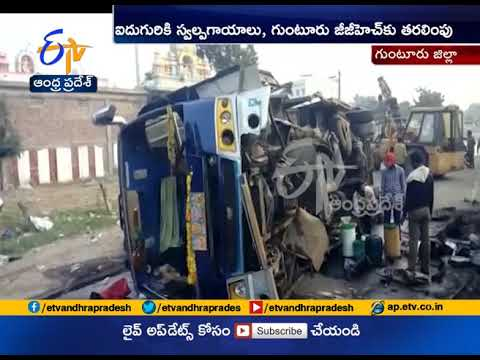 Private Travel Bus Overturned | 5 Injured at Phirangipuram | in Guntur Dist