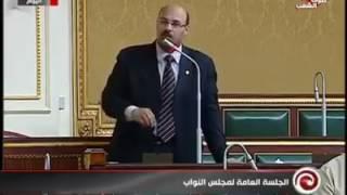 تحميل اغاني حموده يطالب وزير الصحه باستكمال مستشفي شبرامنت والحوامديه في بيانه بمجلس النواب MP3