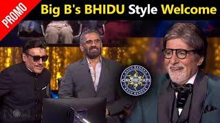 KBC 13 Promo | Amitabh Bachchan Welcomes Jackie Shroff In Bhidu Style | Funny Moment