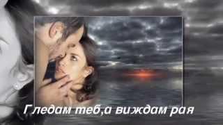 Doro Pesch   Heaven I See превод