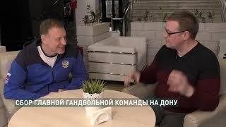 Спорт-на-Дону от 13 марта 2021