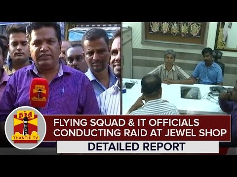 Election-Flying-Squad-and-IT-Officials-conducting-Raid-at-Jewellery-Shop--Thanthi-TV
