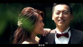 婚紗側錄/愛情影片/蒂米琪婚紗/Stan+Kinki