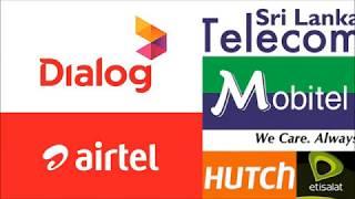 etisalat customer care number sri lanka - मुफ्त ऑनलाइन