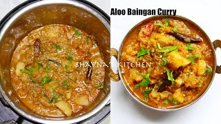 IP Electric Cooker Aloo Baingan (Eggplant) Curry Video Recipe | Ringan Bateta Shaak Bhavna's Kitchen