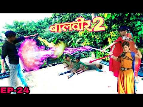 Download Baal Veer Episode 24 Video 3GP Mp4 FLV HD Mp3 Download