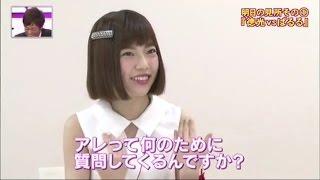 放送事故AKB48島崎遥香の塩対応に徳光和夫がマジギレぱるるSKE48NMB48HKT48AKB総選挙100倍楽しむ直前SP